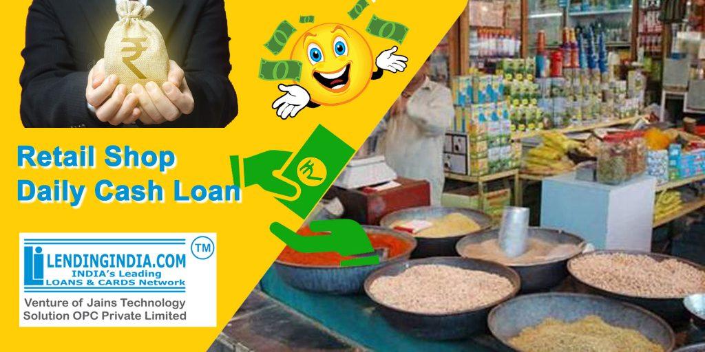 retail shop loan